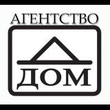 Дом Агентство